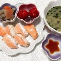 サーモン寿司♡髪きりました♪の記事に添付されている画像