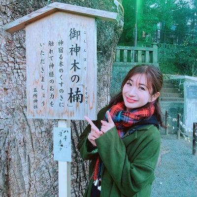 湯河原PRの旅♡の記事に添付されている画像