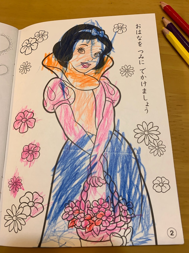 3歳の塗り絵と大人の塗り絵 Manaはんの人ωhoihoiブログ
