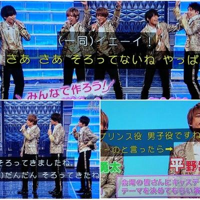 少クラ@0209  胸キュン劇場の記事に添付されている画像