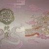 上神明天祖神社の御朱印帳の画像