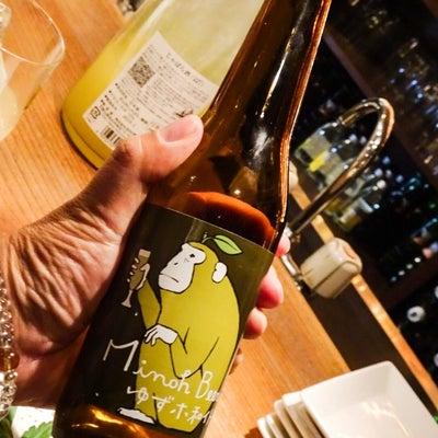 金沢「炭火焼和牛と自然派ワイン オニーク」の記事に添付されている画像