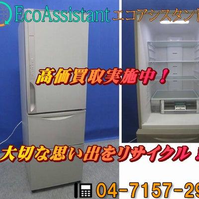 千葉県市川子市にて、日立 375L 3ドア冷蔵庫 R-K380GVを出張買取いたの記事に添付されている画像
