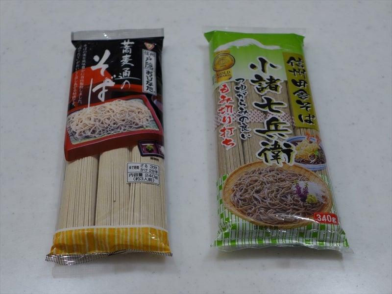 蕎麦 乾麺