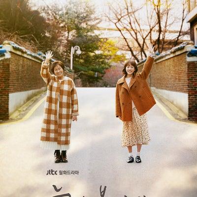 JTBC月火新ドラ「眩しくて」の記事に添付されている画像
