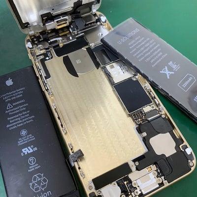 2月11日修理事例②iPhone6バッテリー交換大宮でiPhone修理はiPhoの記事に添付されている画像