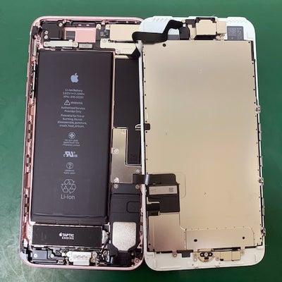 2月11日修理事例③iPhone7Plus画面割修理iPhone修理はiPhonの記事に添付されている画像