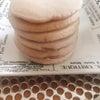 タロパンケーキの画像