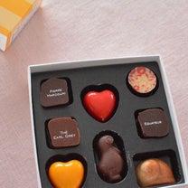 今年のバレンタイチョコはの記事に添付されている画像
