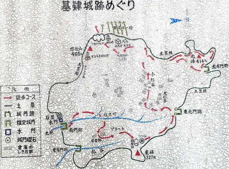 【図1】基肄城