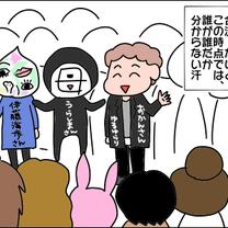 トップブロガーイベント~inお台場~②の記事に添付されている画像