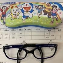 子供用メガネ(弱視矯正メガネ) 本巣市よりの記事に添付されている画像