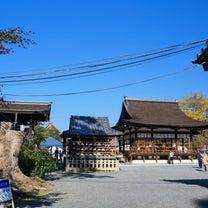 2018年11月11日 京都市西京区 松尾大社 ③の記事に添付されている画像