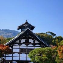 2018年11月11日 京都市右京区 天龍寺 ①の記事に添付されている画像