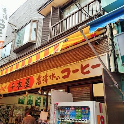 ドッグカフェorペット同伴OKな食べ物屋さん【參拾貮】(千本屋)の記事に添付されている画像