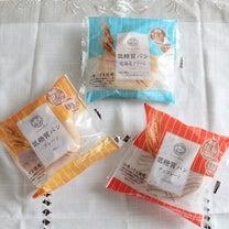 成城石井の低糖質パンで美味しくダイエットの記事に添付されている画像