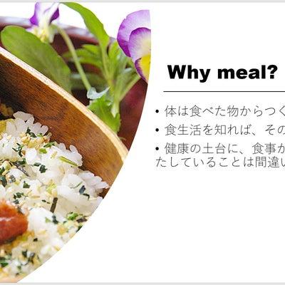 お弁当もダイエットも、食事は大切の記事に添付されている画像