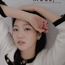 韓国ドラマ「トッケビ」でおなじみ女優キムゴウンさんの威力!!!の記事に添付されている画像