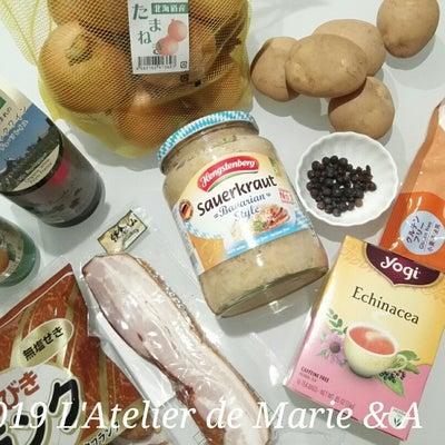 フランス・アルザス地方ドイツの家庭料理シュークルート&最近の美味しいものの記事に添付されている画像