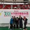 第48回RKK女子駅伝大会の画像
