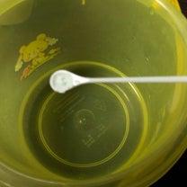 大量に発生した水ミミズを退治の記事に添付されている画像