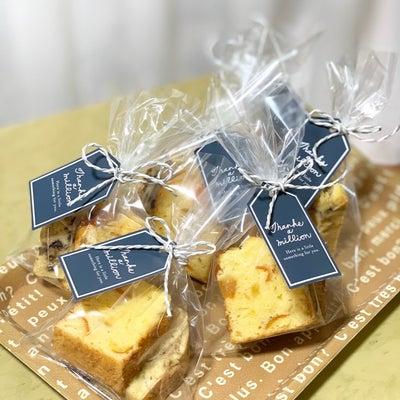 年中行事のお菓子作りの記事に添付されている画像