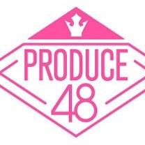 『PRODUCE』48の好きなところの記事に添付されている画像