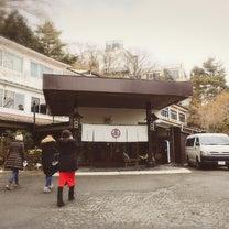 伊香保女子旅②の記事に添付されている画像