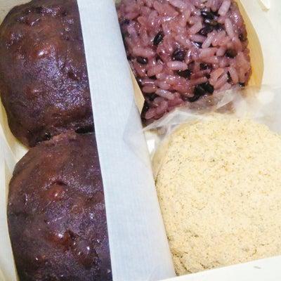 お気に入り☆仙太郎のぼた餅が好き!の記事に添付されている画像