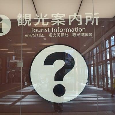 ザ・埼京浜の旅!金沢出発のとき、ちなみに乗る新幹線は『かがやき』の記事に添付されている画像