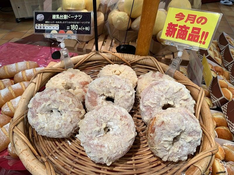 台湾 ドーナツ