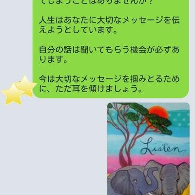 【締切】LINE@友だち限定無料占い「オラクルカードから今必要なメッセージを受けの記事に添付されている画像