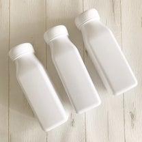 セリア*真っ白ミルク瓶型のPET保存ボトルの記事に添付されている画像