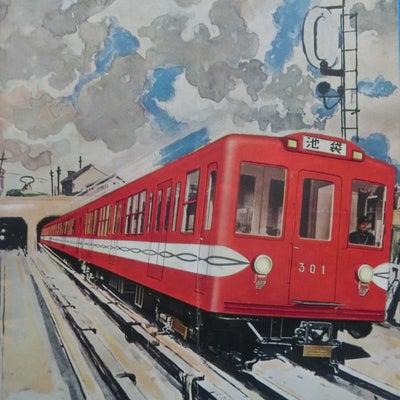 ★1954年営団丸ノ内線300形 赤い地下鉄 岐阜のクラプトン ~鉄道車輛カタロの記事に添付されている画像