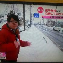 由利本荘市で13歳以下の少年が車で…!?の記事に添付されている画像