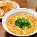 #サンラータン麺の画像