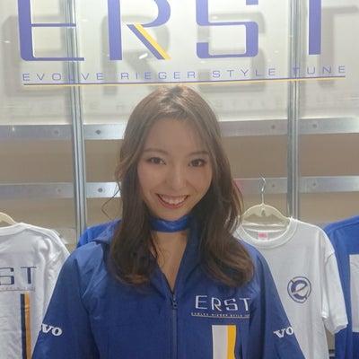 大阪オートメッセ ERSTブース 完の記事に添付されている画像