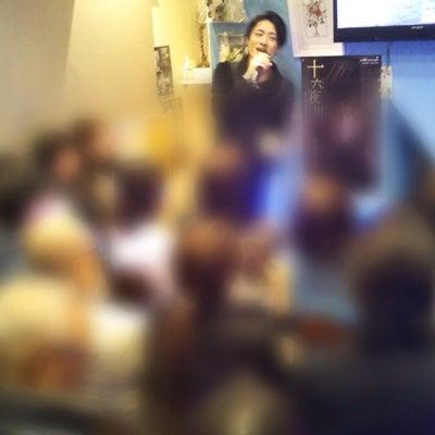 三重~大阪の記事に添付されている画像