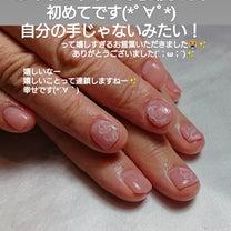 「藤原さんのネイルで、また1人笑顔になれました」の記事に添付されている画像