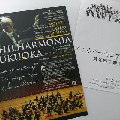 アクロス福岡☆のぶさんの指揮とお話の記事に添付されている画像