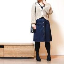 【ユニクロ】もう値下げ?!びっくり掘り出し物スカートでコーデ!の記事に添付されている画像
