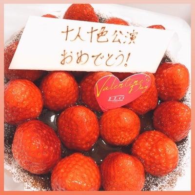 No.5339 おーたきさん&まうまうキタ━(゜∀゜)━!の記事に添付されている画像