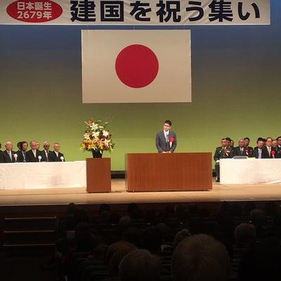 天皇陛下御在位30年奉祝、そして平成最後の建国記念の日の記事に添付されている画像