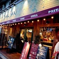 VANSAN(ヴァンサン)北浦和店の記事に添付されている画像