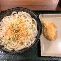 かけうどんととり天 外食 はなまる某店さん 2019年(平成31年)2月8日(金の記事に添付されている画像