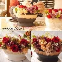 ご持参の器に、お好きなお花でアレンジ!の記事に添付されている画像