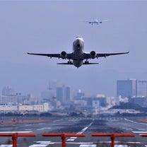 飛行機の記事に添付されている画像