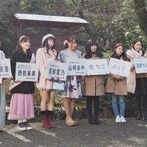 全東京写真連盟(名主の滝公園モデル撮影会)2019の記事に添付されている画像