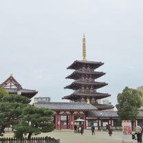 四天王寺のお守りの記事に添付されている画像