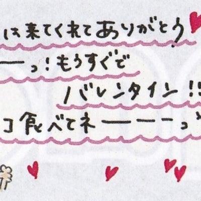 岡井千聖FCライブの記事に添付されている画像